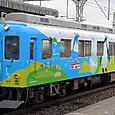 近畿日本鉄道 2013系イベント列車「つどい」③ 2014