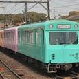 近畿日本鉄道 内部線 2008.4.4 260系パステルカラー