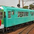 近畿日本鉄道 内部線 261F② サ120形 121