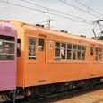 近畿日本鉄道 内部線 262F② サ120形 122