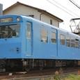 近畿日本鉄道 内部線 261F① モ260形 261