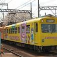 近畿日本鉄道 内部線 262F① モ260形 262