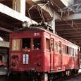 *近畿日本鉄道 内部.八王子線 モニ210形 211