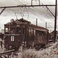*近畿日本鉄道 内部.八王子線 モニ210形 213