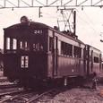 *近畿日本鉄道 内部.八王子線 モニ240形 241