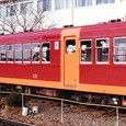 近畿日本鉄道 内部八王子線用 260系 261F② サ120形 121 モニ220形改造車