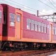 近畿日本鉄道 内部八王子線用 260系 262F② サ120形 122 モニ220形改造車