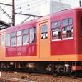 近畿日本鉄道 内部八王子線用 260系 264F② サ120形 124 サ130形からの改造車