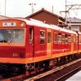 近畿日本鉄道 内部八王子線用 260系 261F① モ260形 261