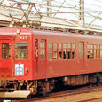 近畿日本鉄道 養老線 421系425F① モ421形 425 旧6421形=もと名古屋線用特急車
