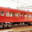 近畿日本鉄道 養老線 421系421F② ク571形 571 旧ク6571形=もと名古屋線用特急車