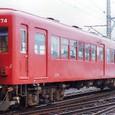 近畿日本鉄道 養老線 421系424F② ク571形 574 旧ク6571形=もと名古屋線用特急車