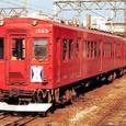 近畿日本鉄道 養老線 6421系6421F③ ク1561形 1565
