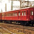近畿日本鉄道 養老線 5300形5308F① モ5300形 5308