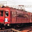 近畿日本鉄道 養老線 5820形5822F② モ5820形 5821