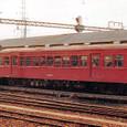 近畿日本鉄道 養老線 5820形5822F① モ5820形 5822