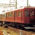 近畿日本鉄道 養老線 6441系6443F① モ6441形 6443