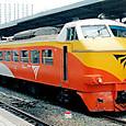 韓国鉄道庁 9900系「ムグンファ号」1号編成① 9900形 9901 制御車Tc