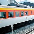 韓国鉄道庁 9900系「ムグンファ号」1号編成⑥ 9990形 9991 食堂車Tb