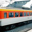 韓国鉄道庁 9900系「ムグンファ号」1号編成⑧ 9950形 9953 第二駆動車M'<