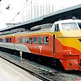 *韓国鉄道庁 「ムグンファ号」形 9900系交流電車1号編成