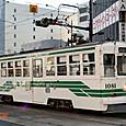 熊本市交通局(熊本市電) 1080形 1081 *新塗装 撮影2008年
