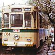 熊本市交通局(熊本市電) 1050形 1054 旧塗装