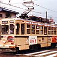 熊本市交通局(熊本市電) 1060形 1063 旧塗装