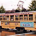 熊本市交通局(熊本市電) 1080形 1081 旧塗装