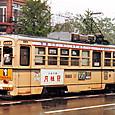 熊本市交通局(熊本市電) 1080形 1083 旧塗装
