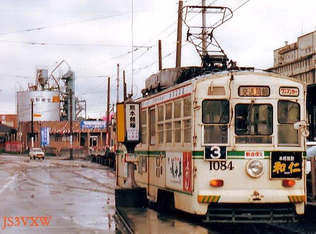 T6 熊本市交通局(熊本市電) 10...