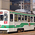 熊本市交通局(熊本市電) 1090形 1094 新塗装 撮影2013年