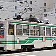 熊本市交通局(熊本市電) 1090形 1095 新塗装 撮影2013年