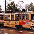 熊本市交通局(熊本市電) 1090形 1091 旧塗装