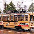 熊本市交通局(熊本市電) 1090形 1092 旧塗装