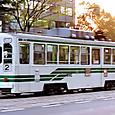 熊本市交通局(熊本市電) 1090形 1092 新塗装 撮影2001年