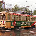 熊本市交通局(熊本市電) 1090形 1096 旧塗装