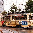 熊本市交通局(熊本市電) 1090形 1097 旧塗装