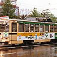 熊本市交通局(熊本市電) 1200形 1204 旧塗装