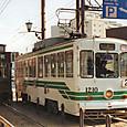熊本市交通局(熊本市電) 1200形 1210 新塗装