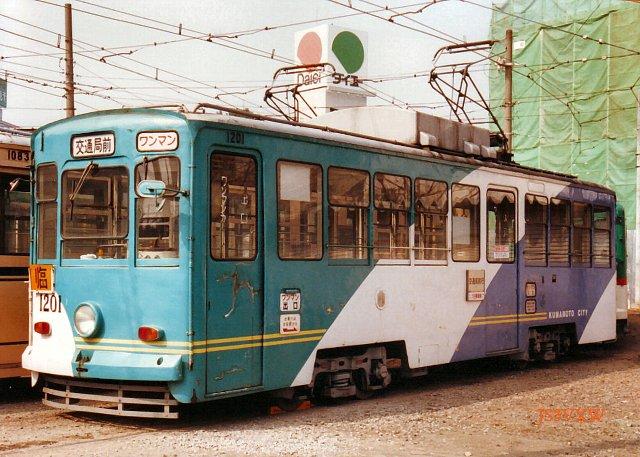 T6 熊本市交通局(熊本市電) 12...
