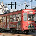 熊本市交通局(熊本市電) 1350形 1352 *広告塗装2
