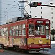 熊本市交通局(熊本市電) 1350形 1353 広告塗装