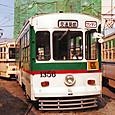 熊本市交通局(熊本市電) 1350形 1356
