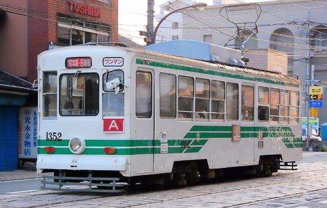T6 熊本市交通局(熊本市電) 13...