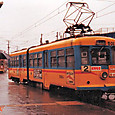 熊本市交通局(熊本市電) 5000形連接車 5011A 1990年撮影?
