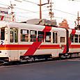 熊本市交通局(熊本市電) 5000形連接車* 5011B 1993年撮影