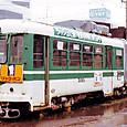 熊本市交通局(熊本市電) 5000形連接車 * 5011B 新塗装