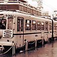熊本市交通局(熊本市電) 5000形連接車 5011B 1990年撮影?