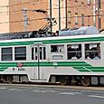 熊本市交通局(熊本市電) 8200形 8202 VVVFインバータ制御